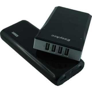PowerBank - Mobiler Akkuspeicher - Mietartikel